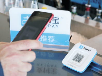 Alipay takes off in the South Island