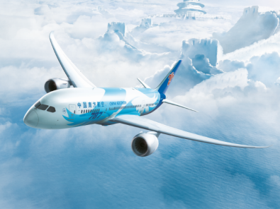 Another first for the Christchurch-Guangzhou China Southern Airlines service
